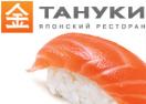 tanuki.ru