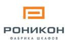 ronikon.ru Промокоды