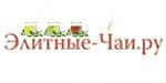 elitnie-chai.ru Промокоды
