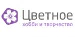 zvetnoe.ru Промокоды