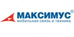 maximus.ru Промокоды