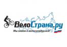 velostrana.ru Промокоды