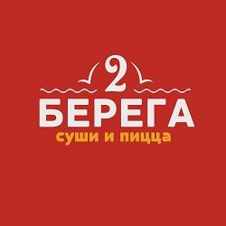 msk.2-berega.ru Промокоды