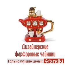 4tarelki.ru