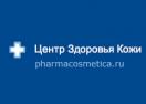 pharmacosmetica.ru Промокоды