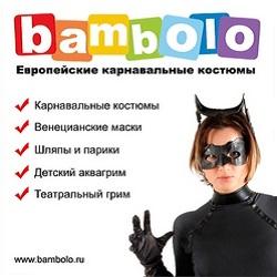 bambolo.ru Промокоды