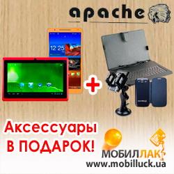 mobilluck.com.ua Промокоды