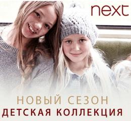 promo.actionpay.ru Промокоды