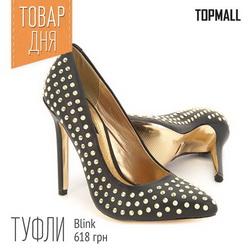 topmall.ua Промокоды