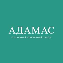 adamas.ru Промокоды