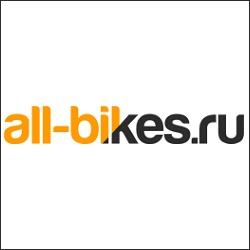 all-bikes.ru Промокоды