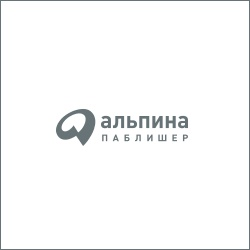 alpinabook.ru Промокоды