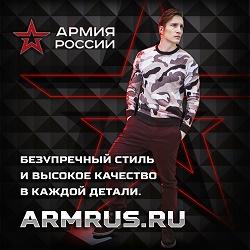 armrus.ru