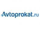 avtoprokat.ru Промокоды