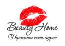 beautyhome.me Промокоды