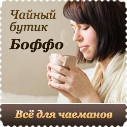 springmall.ru Промокоды