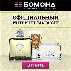 bomond.com.ua Промокоды