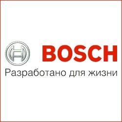 spb.bosch-shop.ru Промокоды