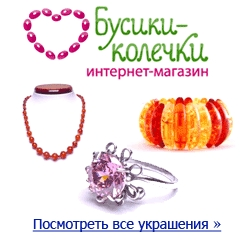 busiki-kolechki.ru Промокоды
