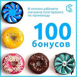 c-s.ru Промокоды