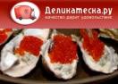 delikateska.ru Промокоды