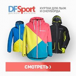 dfsport.ru