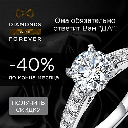 diamonds-are-forever.ru