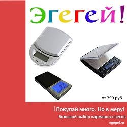 egegei.ru Промокоды
