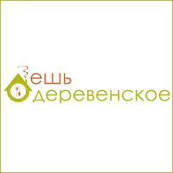 esh-derevenskoe.ru Промокоды