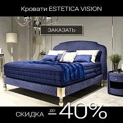 estetica.ru Промокоды