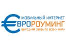 euroroaming.ru Промокоды