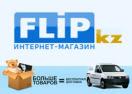 flip.kz Промокоды