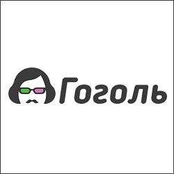 gogol.ru Промокоды
