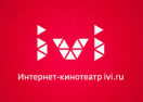 ivi.ru Промокоды