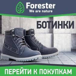 kedoff.net Промокоды