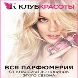 partners.klubkrasoti.ru Промокоды