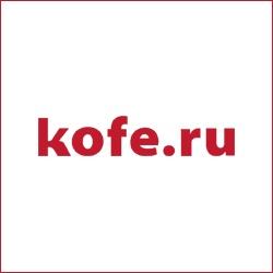 kofe.ru Промокоды