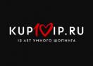 kupivip.ru Промокоды