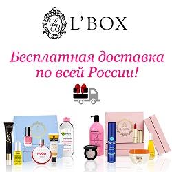 l-box.co Промокоды