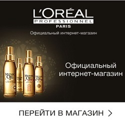 lorealprofessionnel.ru Промокоды