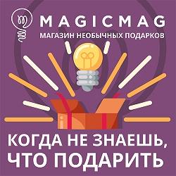 magicmag.net Промокоды