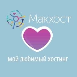 mchost.ru Промокоды