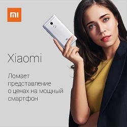 mi-shop.com Промокоды