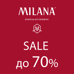 Milana Shoes Промокоды