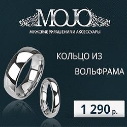 mir-prekrasnogo.ru Промокоды