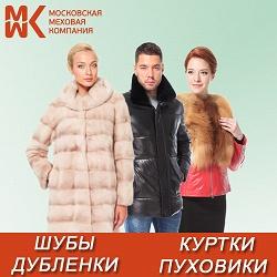 mosmexa.ru Промокоды