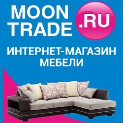moon-trade.ru Промокоды