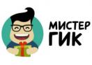 mrgeek.ru Промокоды
