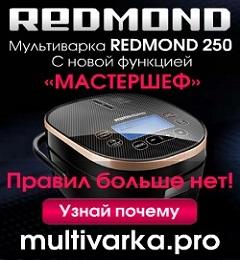 multivarka.pro Промокоды