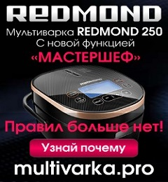 multivarka.pro